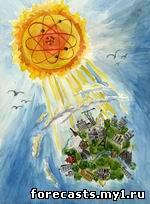 Вспышка на Солнце, пришло время рухнуть власти тьмы на этой красивой планете по имени Земля