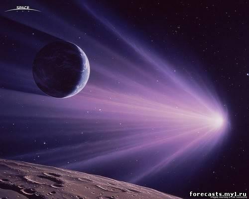 Инверсия Магнитных Полюсов, – Кора Земли переместится, - Космическое Жёсткое излучение накроет всю поверхность Земли